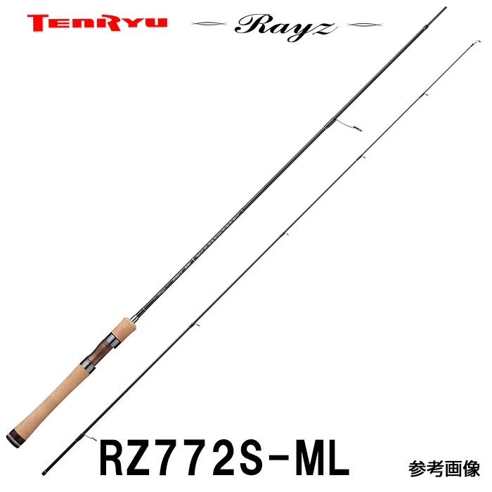 テンリュウ トラウトロッド レイズ  RZ772S-ML スピニング 2ピース
