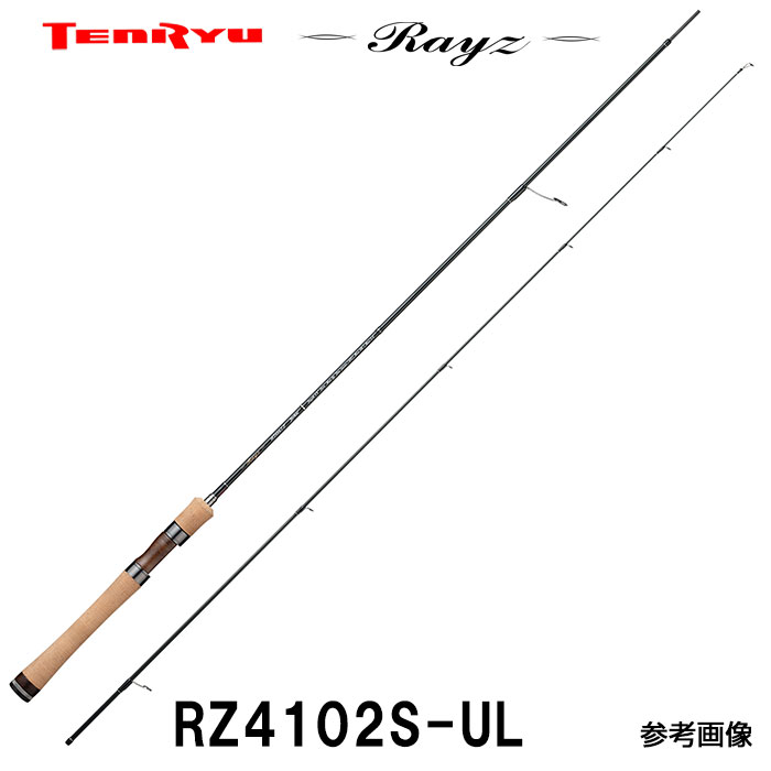 テンリュウ トラウトロッド レイズ  RZ4102S-UL スピニング 2ピース