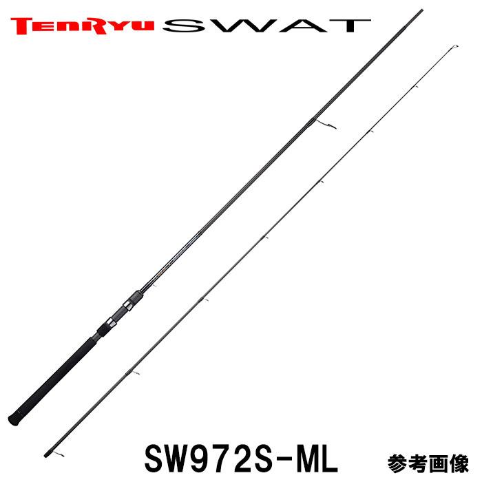 テンリュウ シーバスロッド スワット SW972S-ML スピニング 2ピース
