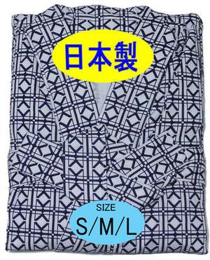 【送料無料】日本製ガーゼねまき紳士S/M/Lサイズ綿100%ガーゼ寝巻き国産ガーゼネマキ(前開き)メンズガーゼ寝巻着