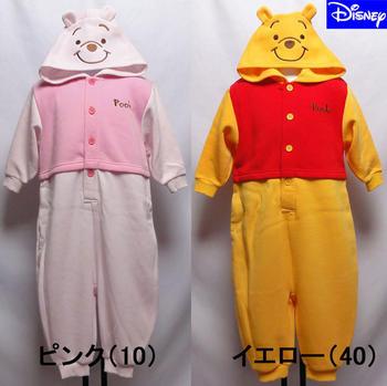 【送料無料】Disney Pooh[くまのプーさん]裏起毛でポカポカ♪【ディズニー】110・130センチ秋冬用子供着ぐるみハロウィン・クリスマスパーティ等の仮装やイベントのコスチュームに♪部屋着にもどうぞ♪disney