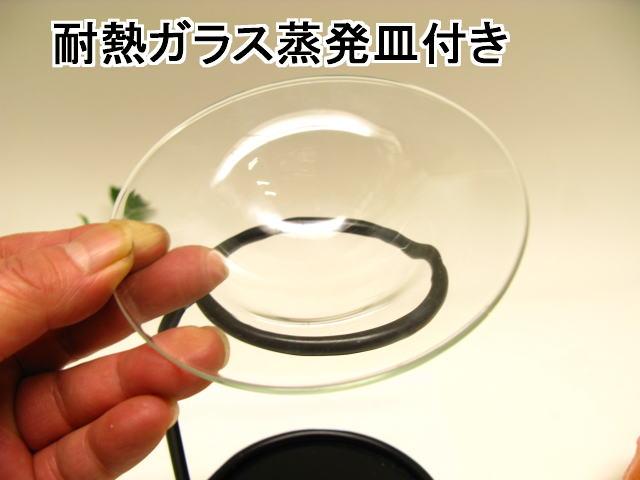 芳香燃烧器两个点集的耐热玻璃蒸发托盘与香锅