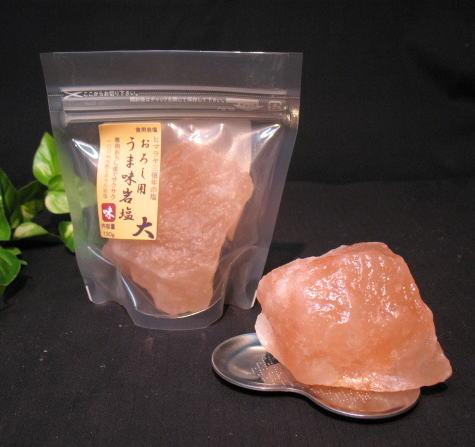 ヒマラヤ岩塩ピンク岩塩 食用塩公正マークおろし用うま味岩塩 大 食塩 食用 料理用 引き出物 170g1袋 ヒマラヤのミネラル食用塩 人気急上昇 食用塩公正マーク付 170g おろし用岩塩大粒 大粒
