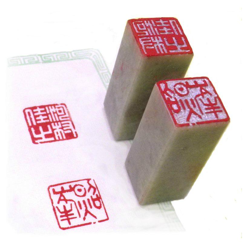 一級彫刻士による 個性豊かな落款印を作成いたします 落款印 激安卸販売新品 20ミリ角 落款ケース付 高品質