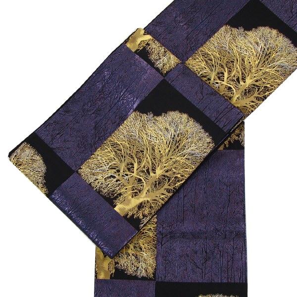 西陣織袋帯 月下の樹 紫