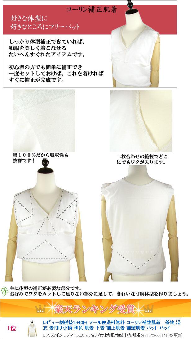 Reviews described in 1793 Yen Colin shaping underwear kimono yukata kimono accessories kimono underwear underwear