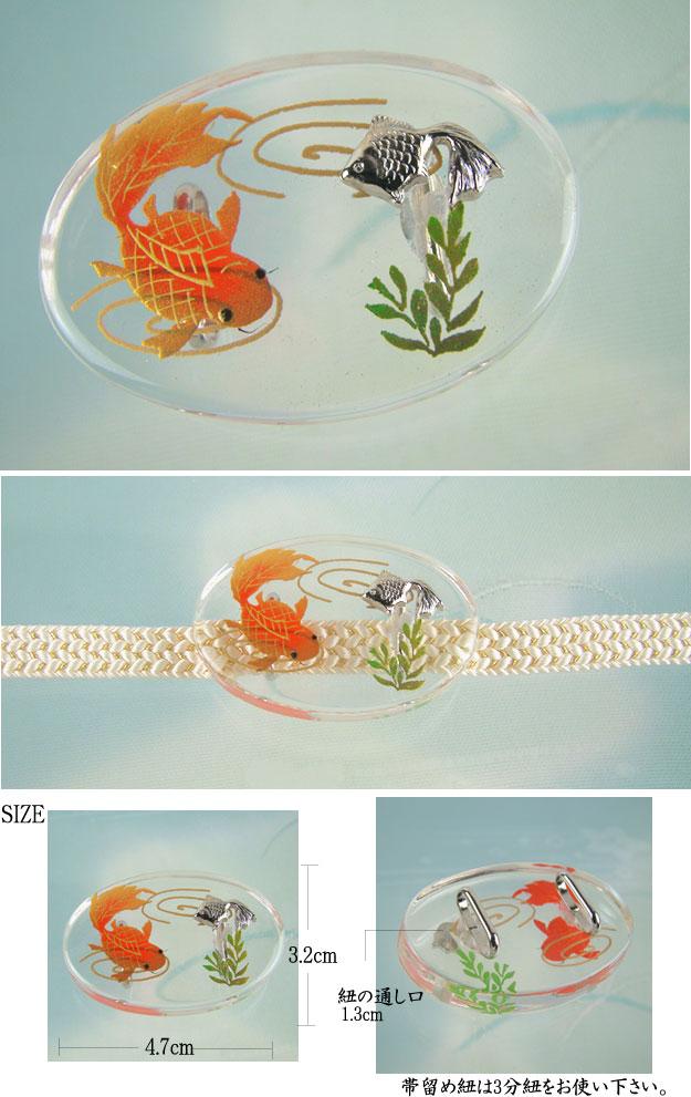 Round shape clear obi buckle goldfish wedding ceremony visiting dress fine  pattern flower bookmark clear s0