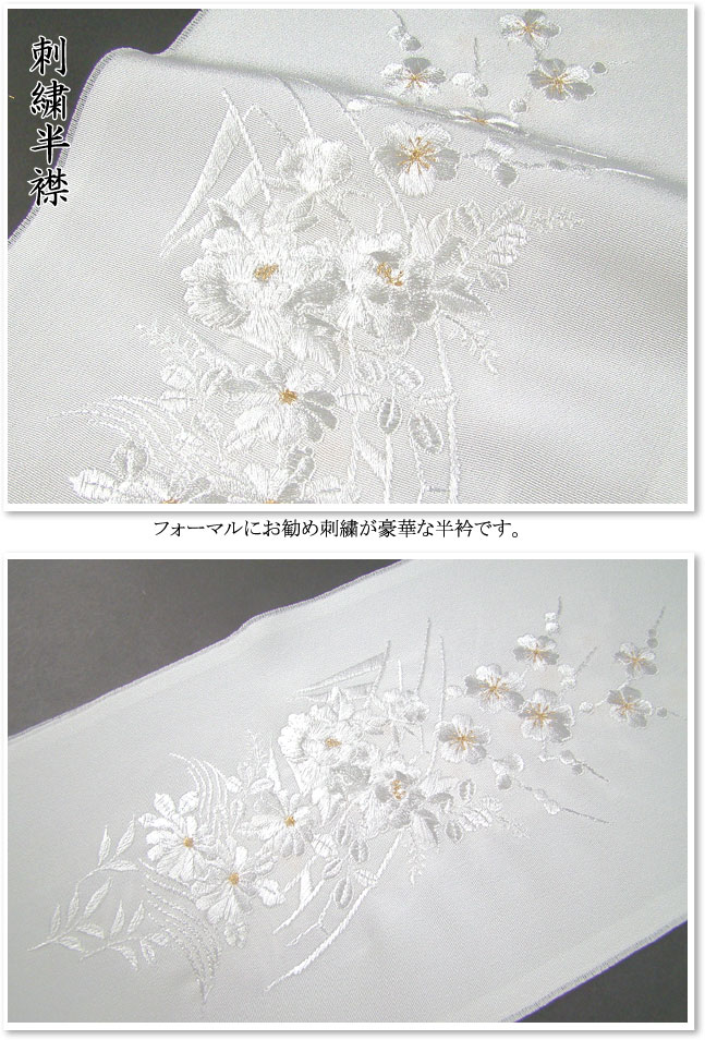 Review percent tax 2774 circle embroidered kimono (Han-ERI) and white / gold 源氏車 flowers wedding ceremonies graduation ceremony entrance ceremony formal tomesode for more than 5,400 Yen Han-ERI tomesode embroidery on the black tomesode color