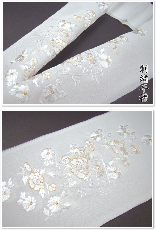 In the review mentioned 2697 circle embroidered kimono (Han-ERI) and white / gold precise chrysanthemum and Peony wedding ceremonies graduation ceremony entrance ceremony tomesode
