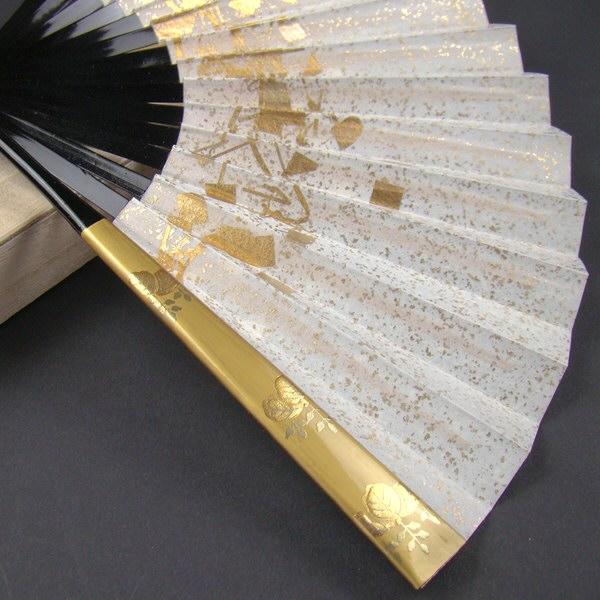 礼装用 金彩蒔絵扇子 桐 末広 留袖用 黒留袖 結婚式 フォーマル 金