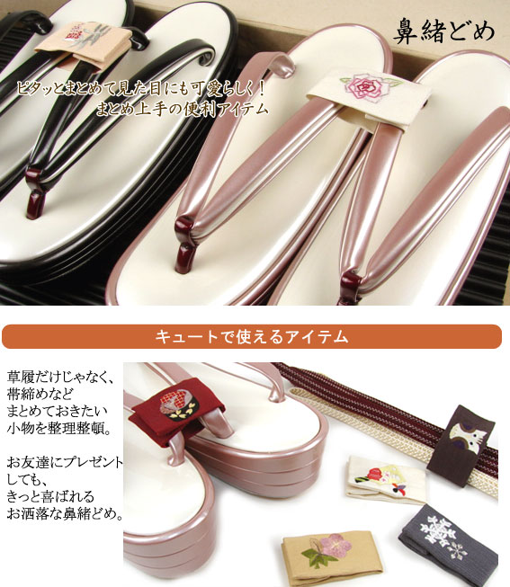 Review mentioned in 1426 Yen zori and geta to domestic hand embroidered straps guard plant and classical design