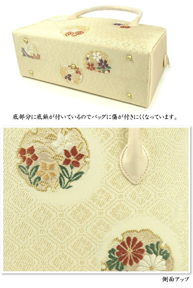 Review mentioned at 960 Yen OFF uchikake kimono bag sash hanabishi on snow wheel sentence Rikyu bag tea ceremony formal s0