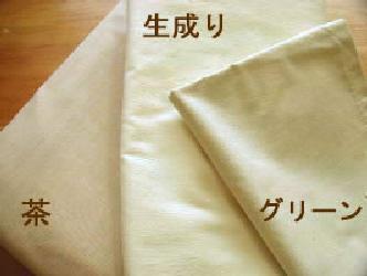 オーガニックコットン フラットシーツ〈シングル〉■メイドインアース【メイド・イン・アース】※沖縄・離島へはお送りできません。