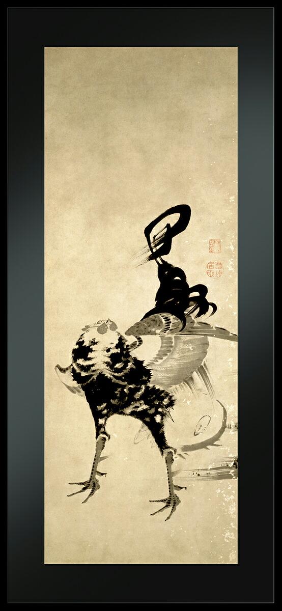 アールプレシ伊藤若冲筆「鶏図押絵貼屏風」5