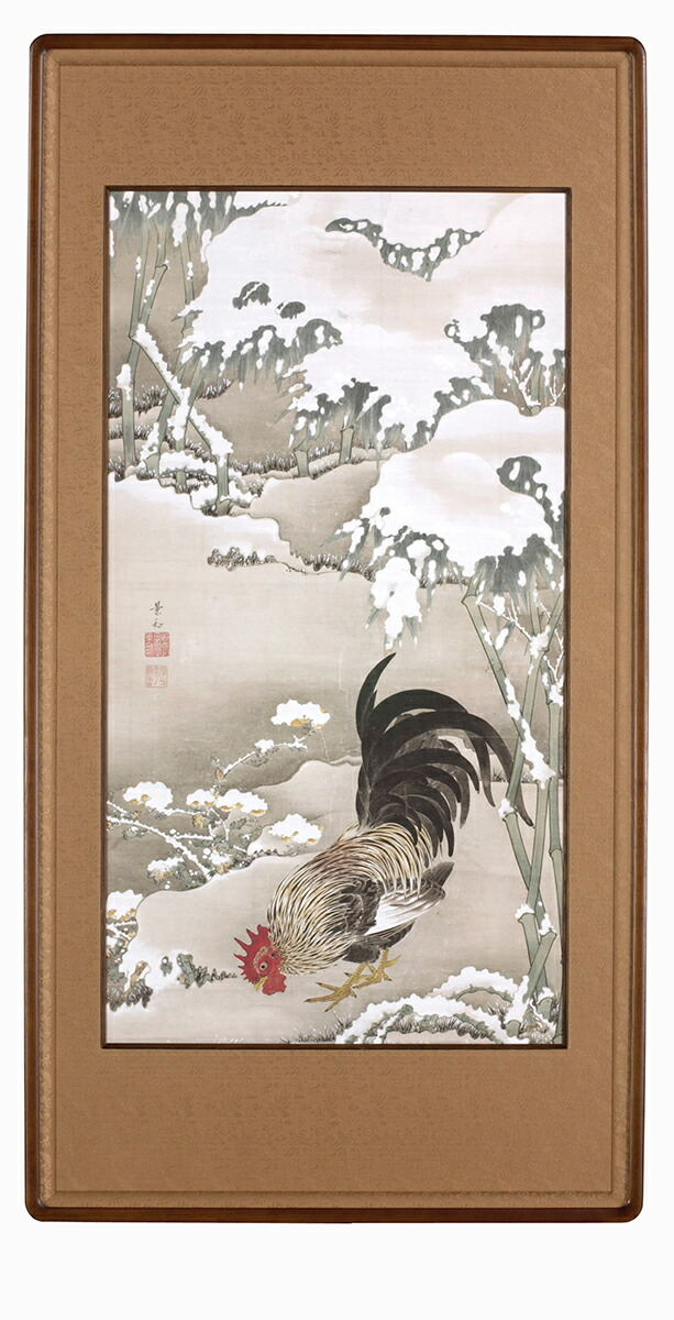 アールプレシ限定仕様「雪中雄鶏図」額