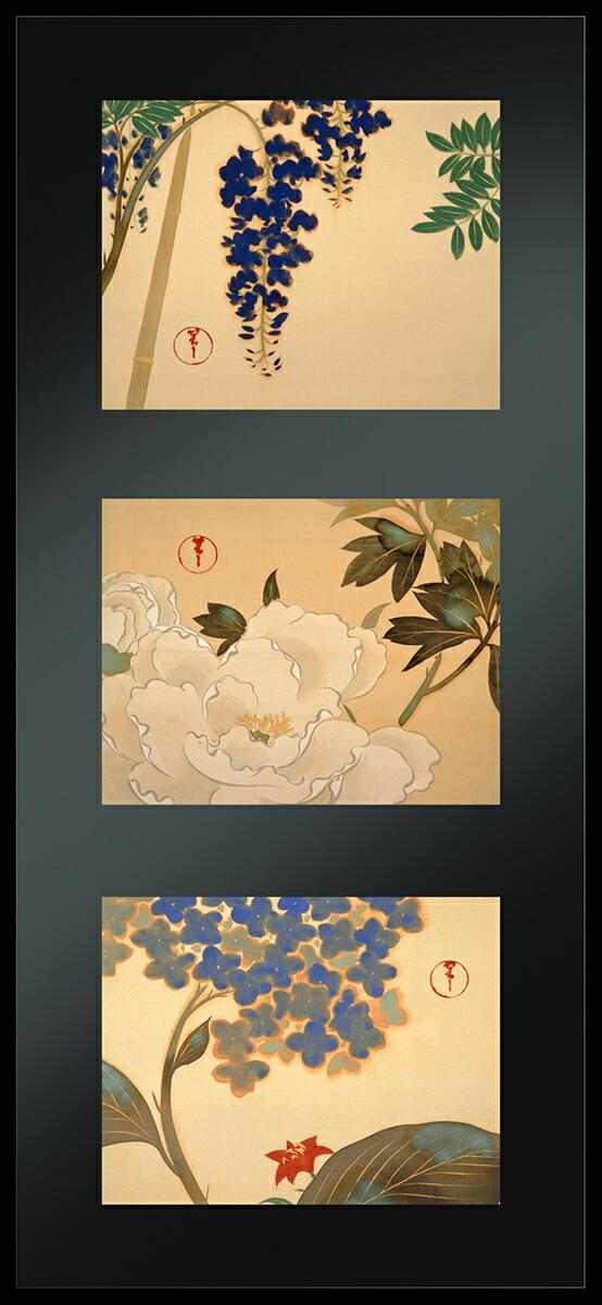 アールプレシ 神坂雪佳筆「十二ヶ月草花図画帖」四月藤、五月牡丹、六月紫陽花