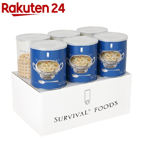 サバイバルフーズ チキンシチューのファミリーセット(60食相当)(大缶6缶入)【サバイバルフーズ】
