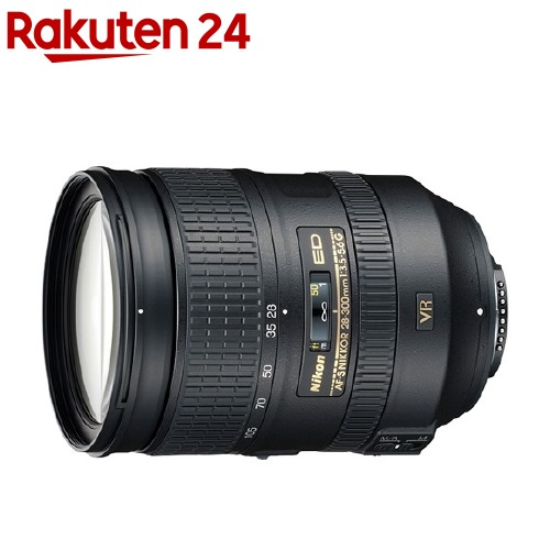 ニコン 交換レンズ AF-S NIKKOR 28-300mm f/3.5-5.6G ED VR(1本)【ニコン(Nikon)】