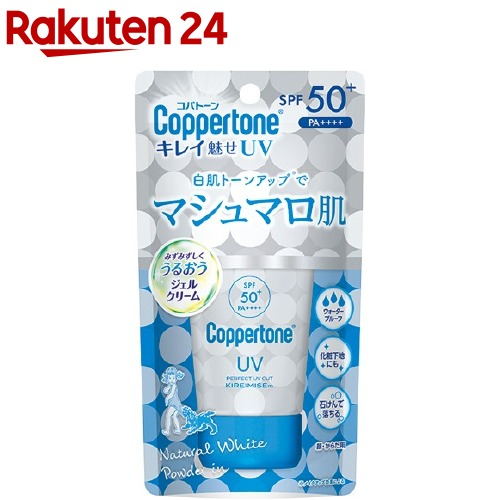 日焼け止め コパトーン 豊富な品 パーフェクトUVカットキレイ魅せm 40g 新品■送料無料■