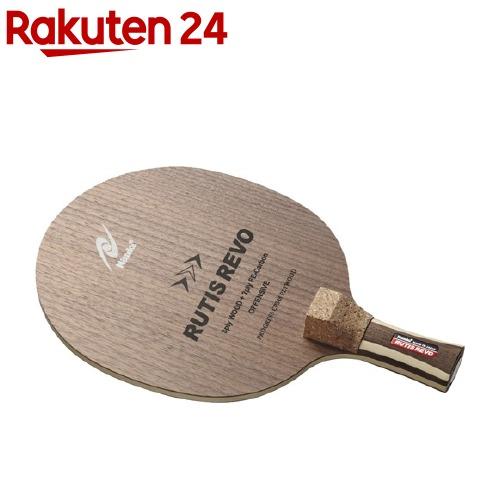 新作モデル ニッタク ペンラケット 卓球 ペンラケット ルーティス レボ J レボ NC0200(1本) J【ニッタク】, GirassoL:8ebc9ec0 --- coursedive.com