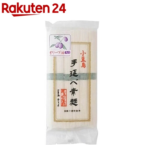 小豆島手延べ素麺オリーブ油入り 300g 50g 人気海外一番 6束 安心の定価販売