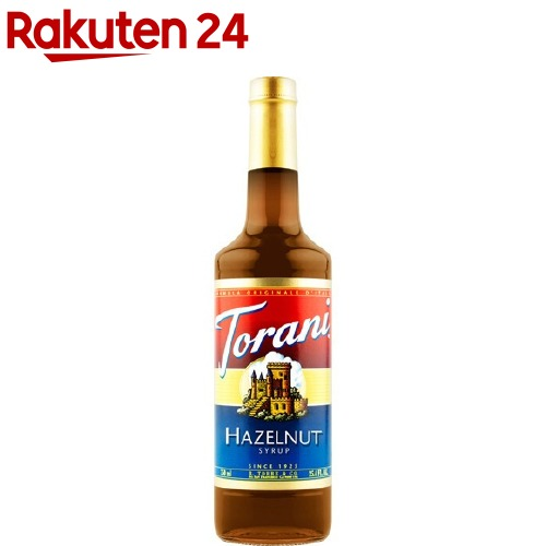 Torani 在庫一掃売り切りセール トラーニ フレーバーシロップ 750ml 美品 ヘーゼルナッツ