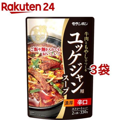 韓の食菜 ユッケジャン用スープ 辛口 韓の食菜 ユッケジャン用スープ 辛口(2人前*3コセット)