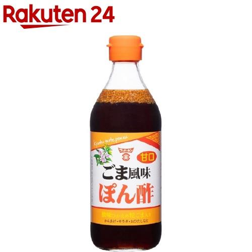 フンドーキン 定価の67%OFF ごま風味ぽん酢 ファクトリーアウトレット 360ml