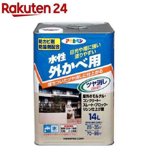 アサヒペン 水性外かべツヤ消し ホワイト(14L)【アサヒペン】