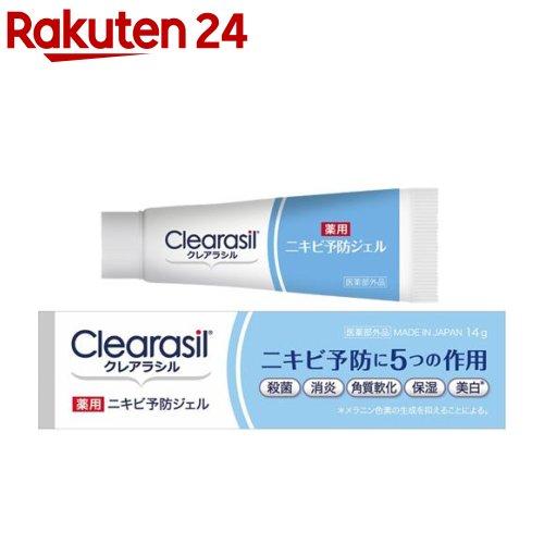 オトナ肌対策クレアラシル 薬用アクネジェル