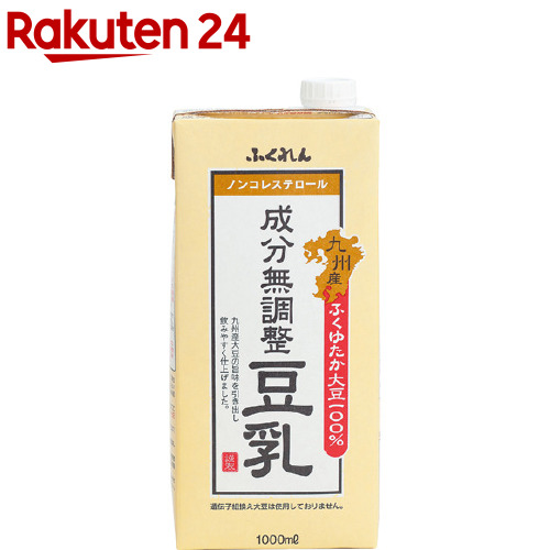ふくれん 九州産ふくゆたか大豆 成分無調整豆乳 店内全品対象 1000ml 6本入 激安卸販売新品
