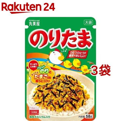 ◆セール特価品◆ 丸美屋 のりたま 大袋 3コセット 正規店 58g