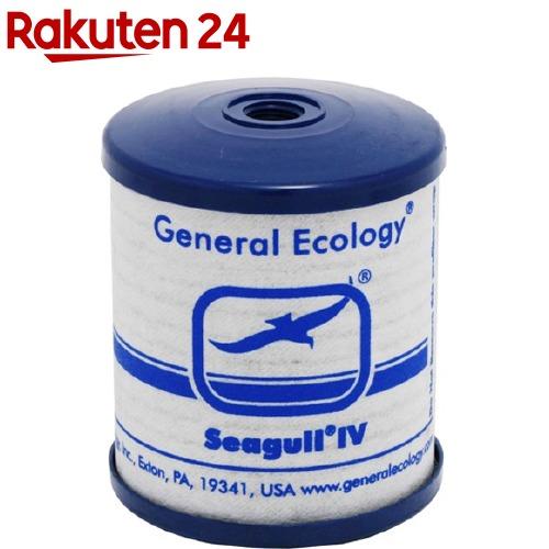 シーガルフォー 浄水器用交換カートリッジ RS-1SGH(1コ入)【シーガルフォー】