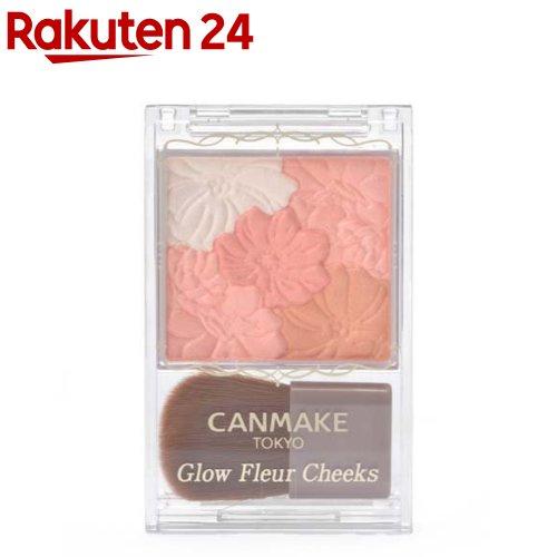 キャンメイク CANMAKE グロウフルールチークス フェアリーオレンジフルール 希少 6.3g 03 豊富な品