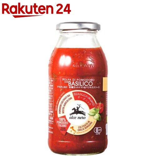 アルチェネロ 有機カットトマト&バジル入りソース(500g)【アルチェネロ】