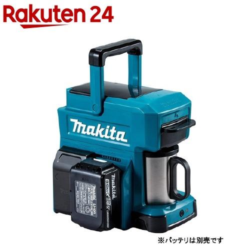 マキタ 充電式コーヒーメーカー CM501DZ 青(1台)