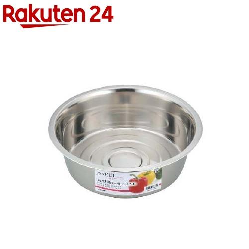 スイグート 丸型洗い桶 32cm SUI-6047 卸売り 正規認証品 新規格 1個入