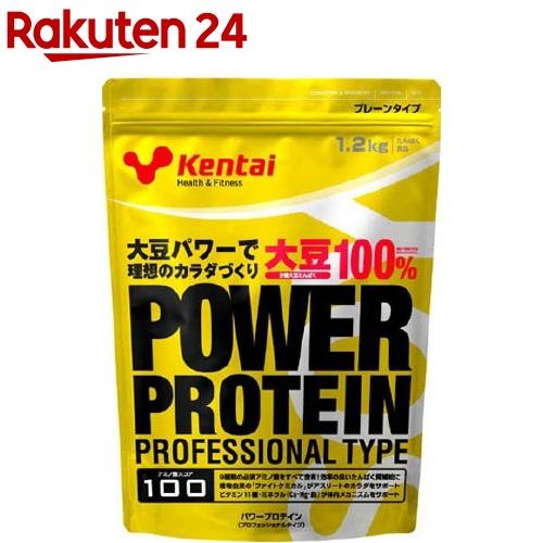 kentai ケンタイ Kentai パワープロテイン 無料サンプルOK プロフェッショナルタイプ イチオシ 1.2kg 超目玉