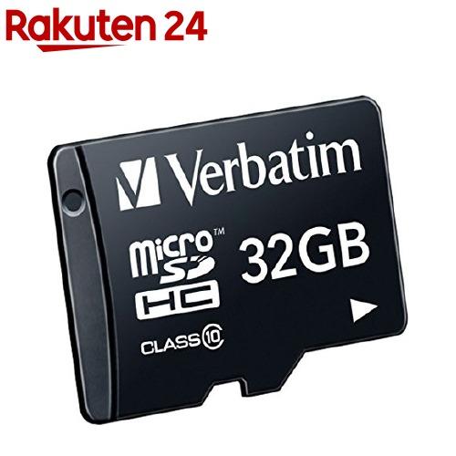 バーベイタム microSDカード 32GB CLass10 1枚入 MHCN32GJVZ2 返品送料無料 新色追加して再販