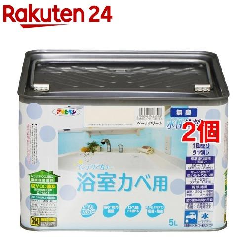 アサヒペン インテリアカラー 浴室カベ用 ペールクリーム(5L*2個セット)【アサヒペン】