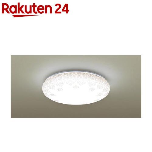 パナソニック LEDシーリングライト8畳用調色 LGBZ1447(1台)【送料無料】