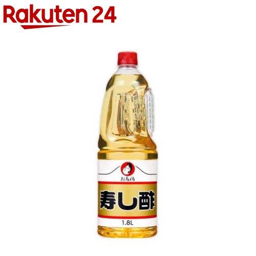 オタフク すし酢 1.8L 定価 人気急上昇