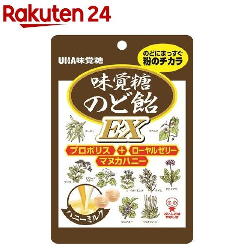 UHA味覚糖 味覚糖のど飴EX (訳ありセール 格安) 90g 品質保証 袋
