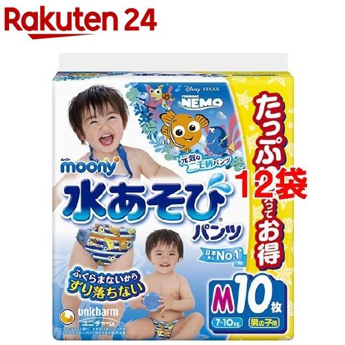 ムーニー 水あそびパンツ 男の子用 M(10枚入*12コセット)【ムーニーマン】