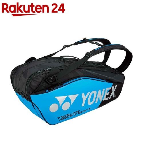 ヨネックス ラケットバッグ6 リュック付 テニス6本用 インフィニットブルー BAG1802R(1コ入)【ヨネックス】【送料無料】