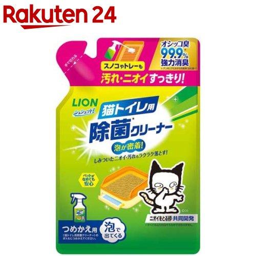 シュシュット 営業 猫トイレ用 除菌クリーナー つめかえ用 220ml 入荷予定