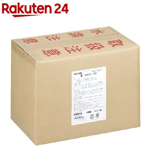 緑伝説 蓬(7.5kg*2袋)[入浴剤]