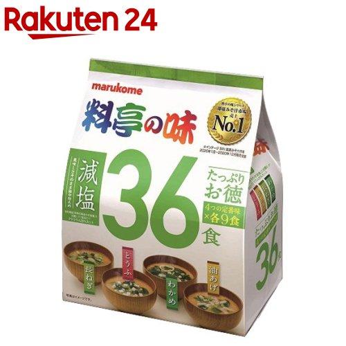 国内正規品 料亭の味 ギフト みそ汁 36食入 減塩