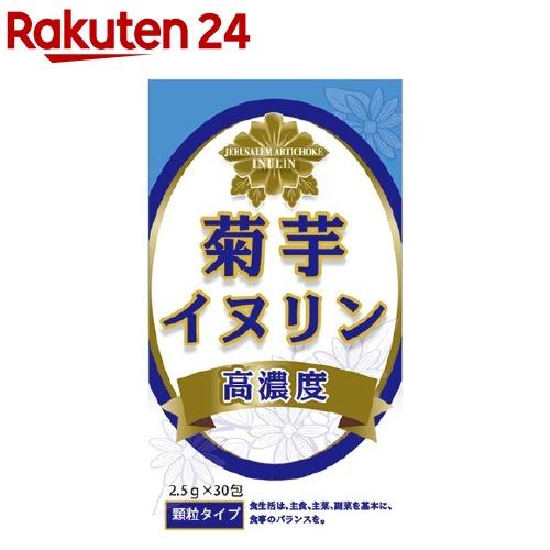 菊芋イヌリン(2.5g*30包)