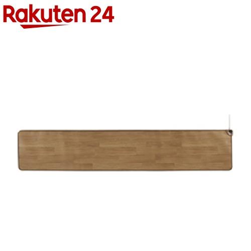 ホットキッチンマット ナチュラルブラウン SB-KM240(N)(1台)